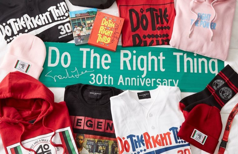 Spike Lee's Do the Right Thing 30th Anniversary Collection of apparel and accessories now available exclusively at rue21
